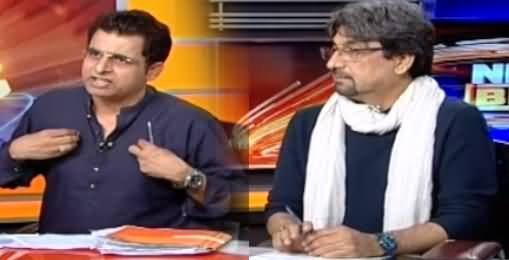 News Beat (Kia PMLN Deal Chahti Hai) - 20th July 2019