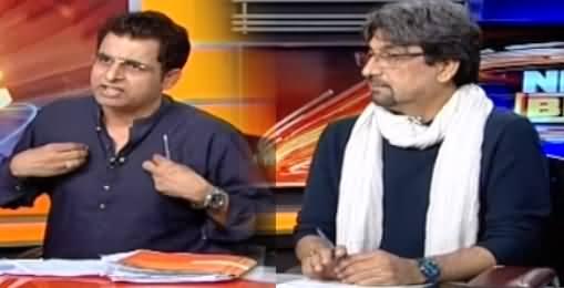 News Beat (Kia PMLN Deal Chahti Hai) - 20th July 2019