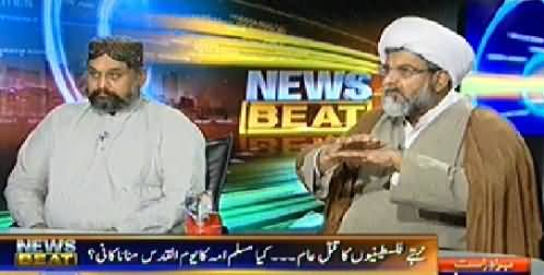 News Beat (Killing of Palestinians and Role of Islamic World) – 25th July 2014