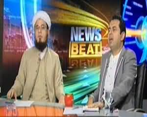 News Beat (Kiya Riyasat Ka Bhi Maslik Hota Hai?) – 6th December 2013