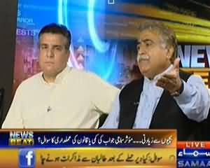 News Beat (Kya Aman Aur Jang Saath Saath Chal Sakti Hai?) - 16th September 2013