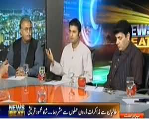 News Beat (Kya Drone Hamlo Par Siyasat Ho Rahi Hai?) - 27th October 2013