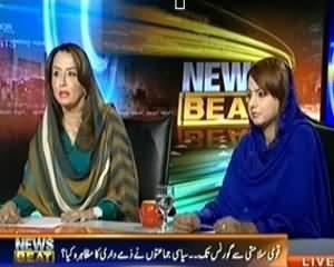 News Beat (Kya Karachi Ko Waqai 1992 Ki Taraf Lay Jaya Ja Raha Hai?) - 12 September 2013