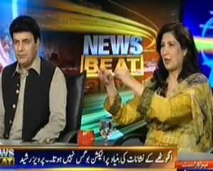 News Beat (Kya Karachi Se Uthne Waley Dhandli Ke Tufaan Say Koi Sunami Janam Le Sakti Hai?) - 8th October 2013