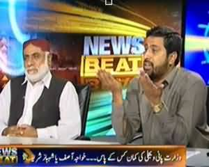 News Beat (Kya Load Sheding Ka Kahtma Mumkin?) - 14th October 2013