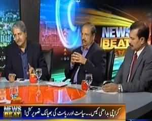 News Beat (Kya Mamlaat Sulaj Rahay Hai Ya Mazeed Ulaj Gaye Hai ?) - 28th August 2013