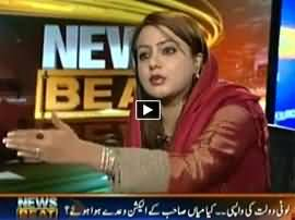 News Beat (Kya Mian Sahib Ne Wadey Porey Kiye?) - 27th November 2015