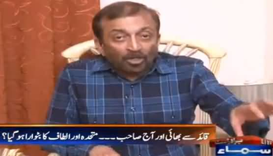News Beat (Kya MQM Altaf Hussain Se Alag Ho Gai) - 27th August 2016