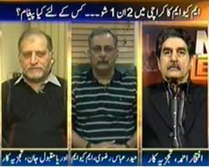 News Beat (Kya Muzakraat Kamyab Honge?) – 2nd February 2014