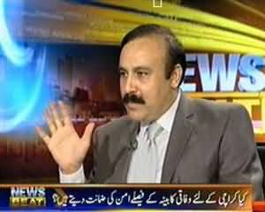 News Beat (Kya Operation Kay Captain CM Sindh Qaim Ali Shah Performance Dein Ge?) - 4th September 2013