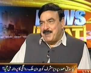 News Beat (Kya Parvez Musharaf Ko Mulk Chornay Ka Parwana Mil Gya?) - 10th October 2013
