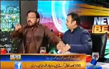 News Beat (Kya PMLN Ki Hukumat Ka Graph Gir Raha Hai?) - 26th August 2013