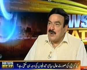 News Beat (Kya Sindh Governor Raj Ki Taraf Ja Raha Hai) - 29th August 2013