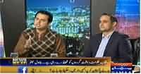 News Beat (Lashkar e Jhangvi Threats to Bilawal) – 28th March 2014