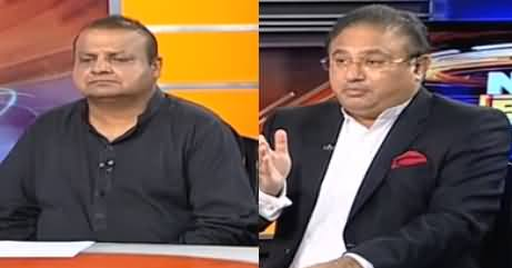 News Beat (Leaked Video of Judge Arshad Malik) - 6th July 2019
