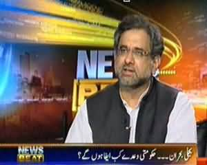 News Beat (Load Shedding: When Govt Will Do Some thing) - 3rd May 2014