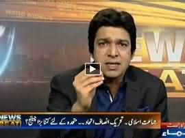 News Beat (Local Bodies Election Karachi) - 27th November 2015