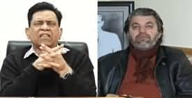 News Beat (Mafia Kaun, Hakumat Aur Opposition Ki Blame Game) - 2nd February 2020