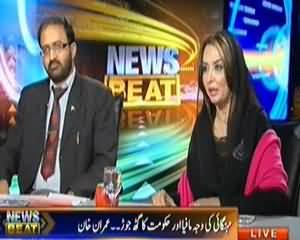 News Beat (Manhgai Ke Khilaaf Tehreek e Insaf Ki Rally) - 22nd December 2013