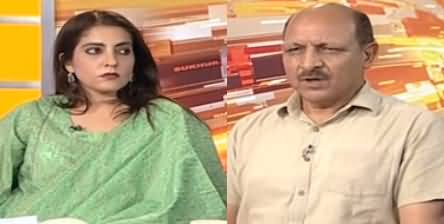 News Beat (Maryam Nawaz Press Conference) - 22nd June 2019