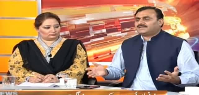 News Beat (Maryam Nawaz Press Conference) - 7th July 2019