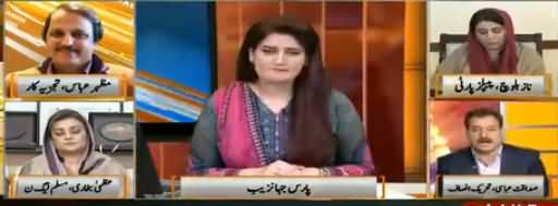 News Beat (Maulana Sami ul Haq Ka Qatal) - 2nd November 2018