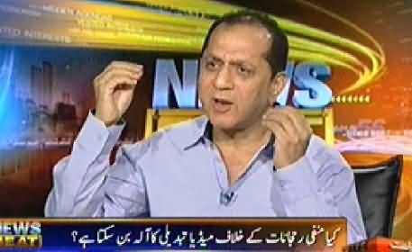 News Beat (Media Contents A Public Demand or Commercial Interest?) - 18th May 2014