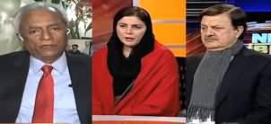 News Beat (Mehngai Aur Berozgari Ke Masayl) - 17th January 2020