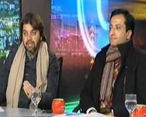 News Beat (Mehnhgai Ke Khilaf Protest, PMLN Aur PTI Amnay Samnay) - 15th December 2013
