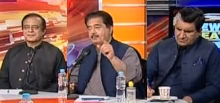 News Beat (Mian Javed Latif's Statement, PDM) - 14th March 2021
