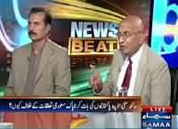 News Beat (Missing Pakistanis in Mina Tragedy & Our Govt) – 2nd October 2015