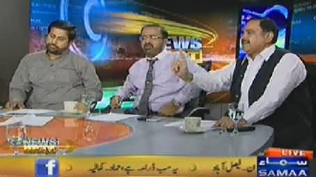 News Beat (Modal Town Incident, Who is Responsible?) – 21st June 2014