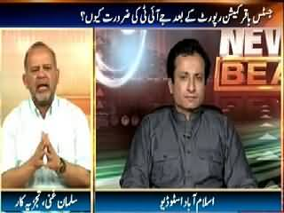 News Beat (Model Town JIT Report, Clean Chit to PMLN) – 22nd May 2015