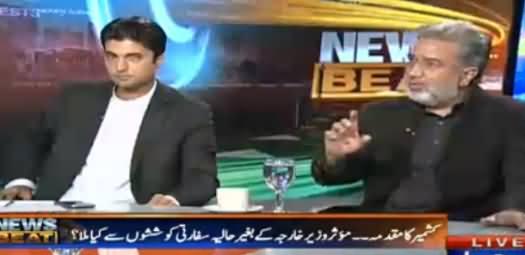 News Beat (Modi's Mission Against Pakistan) - 20th November 2016