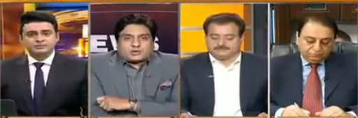 News Beat (Money Laundering Ke Khilaf Qanon Sazi) - 2nd December 2018