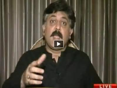 News Beat (MQM Allegations to Rangers For Missing Workers) - 2nd May 2014