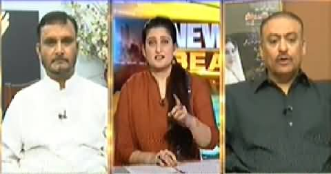 News Beat (MQM Announce to Observe Black Day) - 26th October 2014