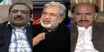 News Beat (MQM Decides To Quit Govt) - 12th January 2020