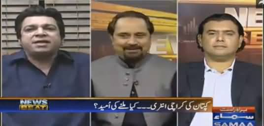 News Beat (MQM Ka Jalsa, Kaptan Ki Karachi Mein Entry) - 30th December 2016