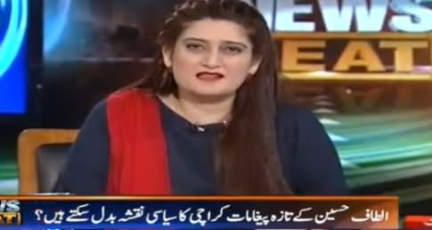 News Beat (MQM Ke Androni Ikhtalafat) - 24th September 2016