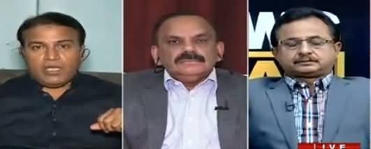 News Beat (MQM Mein Toot Phoot) - 16th February 2018
