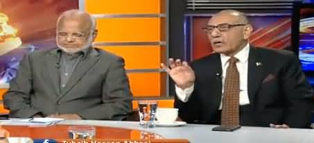 News Beat (MQM & Other Issues) - 11th February 2018