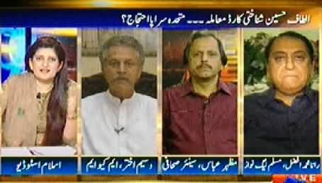 News Beat (MQM Protests on Altaf Hussain ID Card Issue) - 17th May 2014