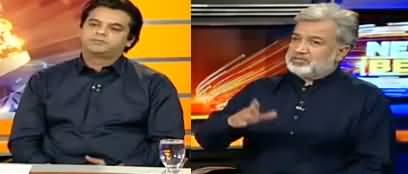 News Beat (Muashi Bohran, Aur Qarzon Ka Tofan) - 29th September 2018