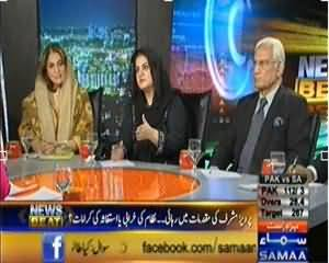 News Beat (Muharraf Ki Mukadmat Mein Rihayi) – 8th November 2013