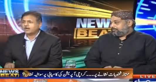 News Beat (Mumtaz Shaksiyat Terrorists Ke Nishane Par) - 24th June 2016