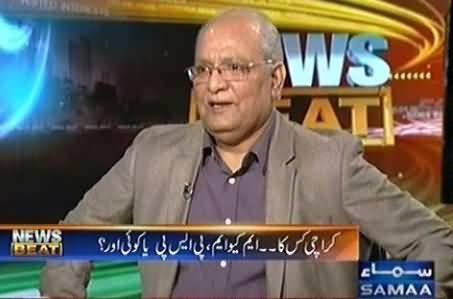 News Beat (Mushahid Ullah Khan Exclusive Interview) - 11th September 2016