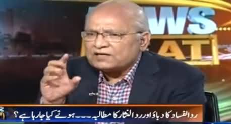 News Beat (Mushahid Ullah Khan Exclusive Interview) - 26th February 2017