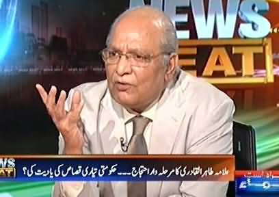 News Beat (Mushahid Ullah Khan Exclusive Interview) - 5th August 2016