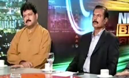News Beat (Mushahid Ullah Khan's Allegations on Former DG ISI) – 15th August 2015